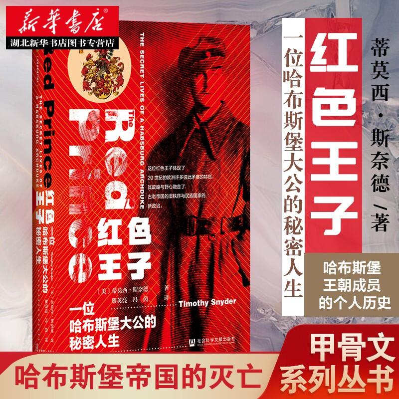 Китайская партийная документация / фотографии Артикул 631792810346