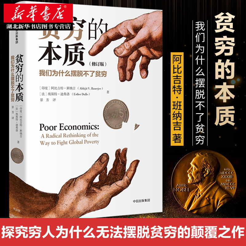 Экономическая литература Артикул 577301645528