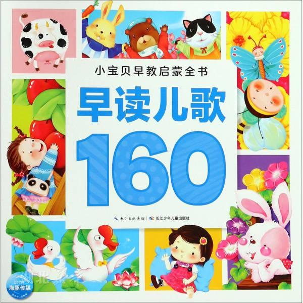 Детские развивающие игрушки Артикул 597520872252