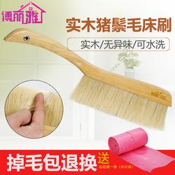 博丽雅鬃毛床刷扫床刷子除尘刷卧室软毛刷扫炕笤帚床上扫把