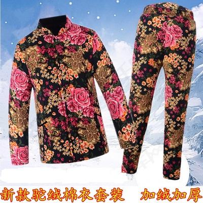 裤套装棉棉服加厚加肥加大码妈妈棉袄冬季季女士驼绒中老年棉裤40