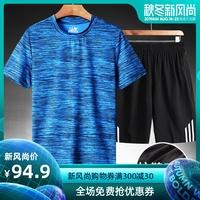 短袖t恤男夏季中老年男士上衣爸爸装秋季运动休闲40-50岁长袖套装