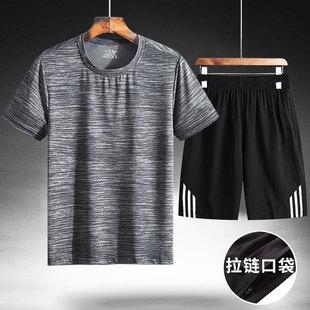 短袖t恤男新款爸爸装2019冰丝夏装中老年人运动套装上衣秋装长袖