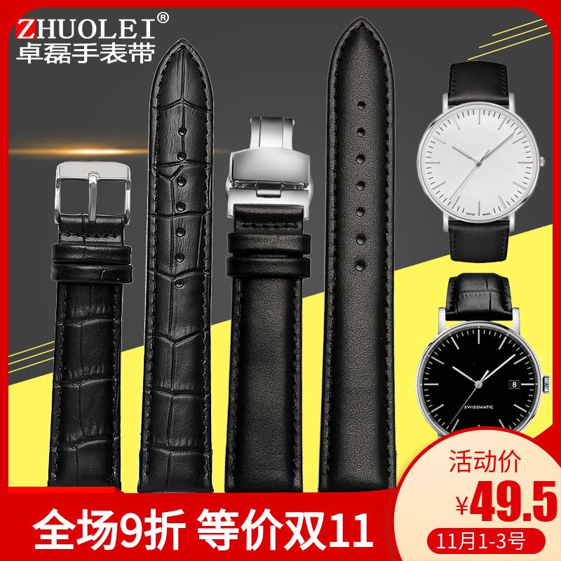 适配天梭T109魅时系列真皮手表带 T109610/210/410男女表带 21mm