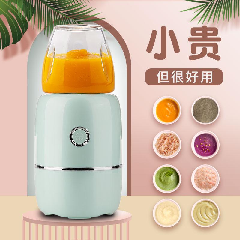 辅食机婴儿家用多功能小型破壁机打泥搅拌机迷你全自动宝宝料理棒