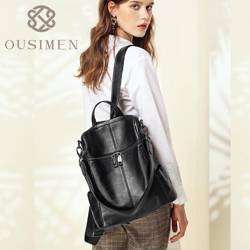 真皮软皮双肩包2021年新款韩版时尚潮流旅行大容量女多功能小背包