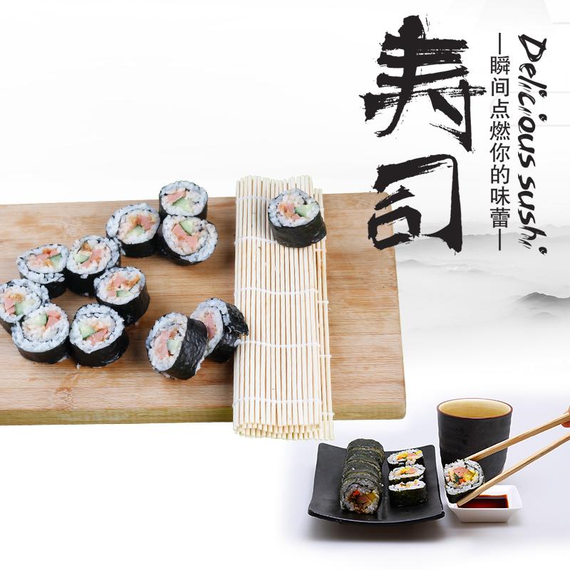 家用厨房日式料理工具寿司帘不粘包海苔紫菜饭团ABS塑料卷帘竹帘