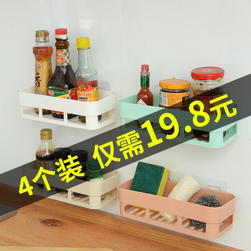厨房用品用具小百货置物架墙上壁挂多功能免打孔调料调味品收纳架19.80元包邮