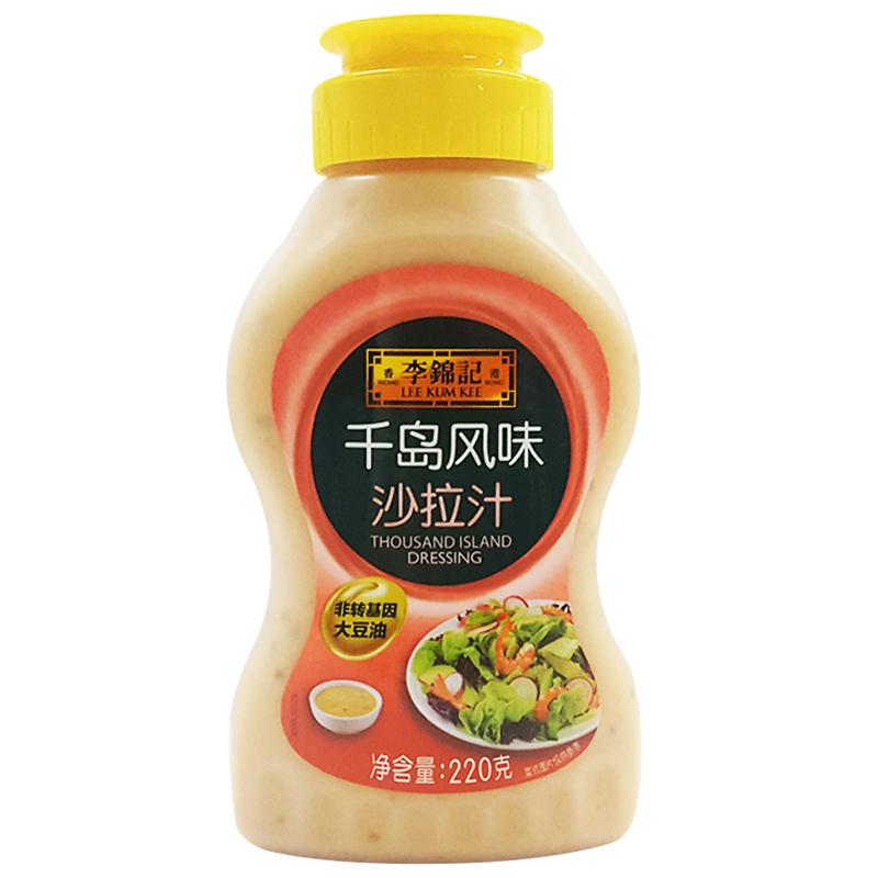 千岛风味沙拉汁
