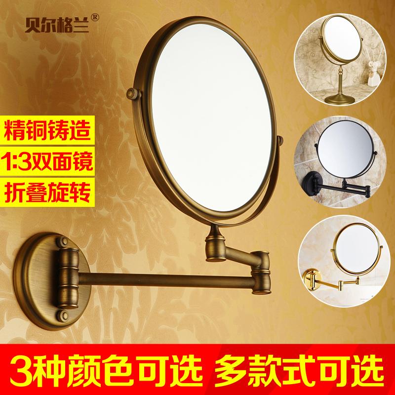仿古浴室壁掛化妝鏡折疊梳妝鏡衛生間金色伸縮鏡子雙麵放大美容鏡