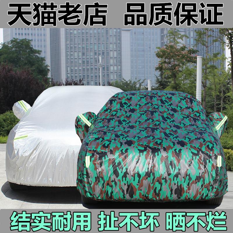 Новый ford Фокс Фьюри Симпсон Ди Оу Руи Крылья для Автомобильная швейная машина накладка утепленный Защита от солнца от дождя