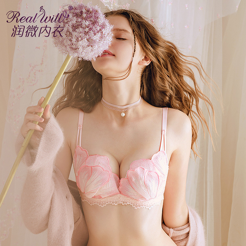 Runwei no steel ring gather small chest Girl Flower Embroidery sexy and comfortable adjust bra suit underwear accept breast