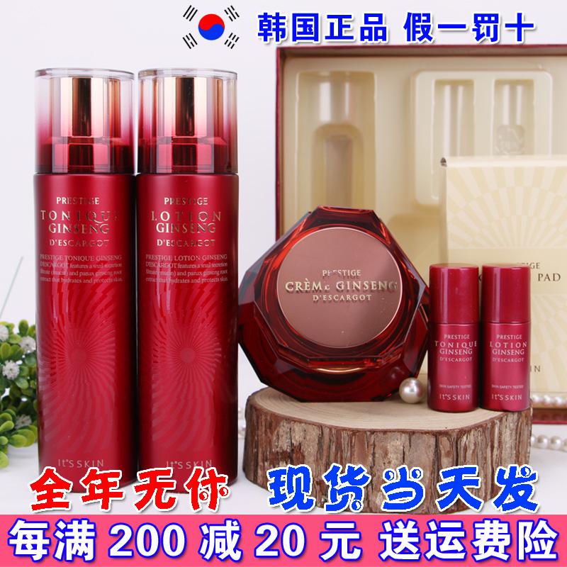 正品韩国伊思红参蜗牛套装晶钻红参水乳面霜三件套四件套盒水乳套