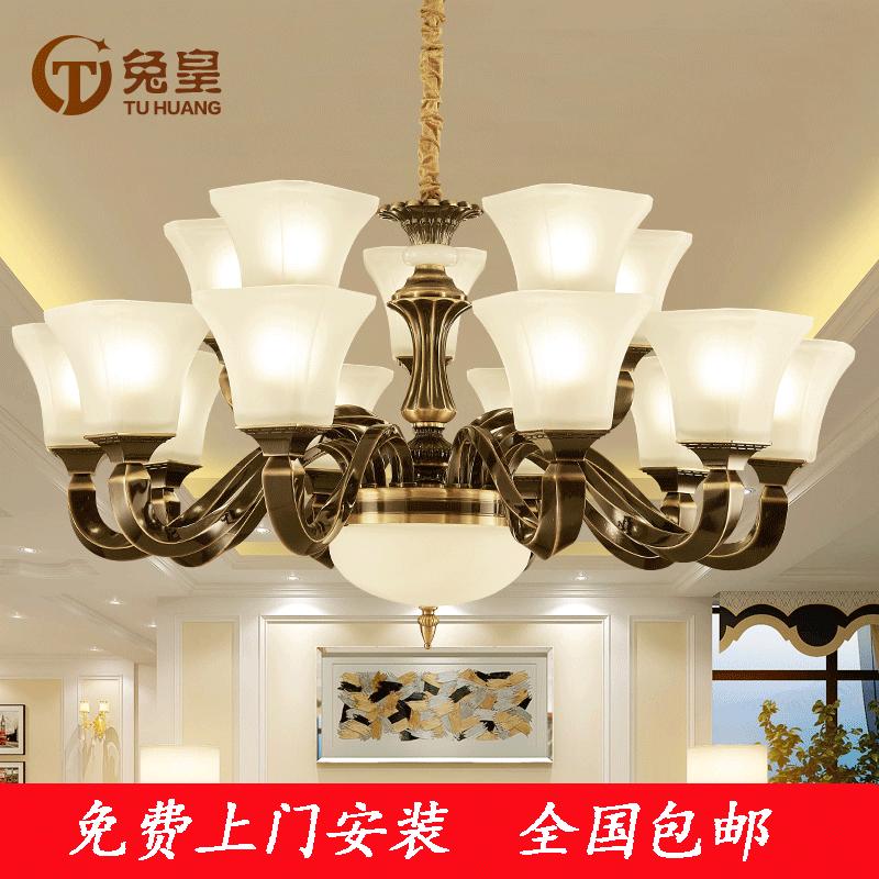 European living room hanging lamp luxurious atmosphere modern simple dining room bedroom American bronze 2019 net red lamp