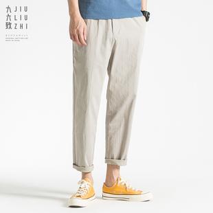 韩版 男士 日系宽松百搭九分裤 子长裤 新款 垂感网红裤 潮流休闲裤 夏季