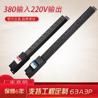 明爵大功率380V三相5芯线工业轨道工作台超大功率电源接线板插座
