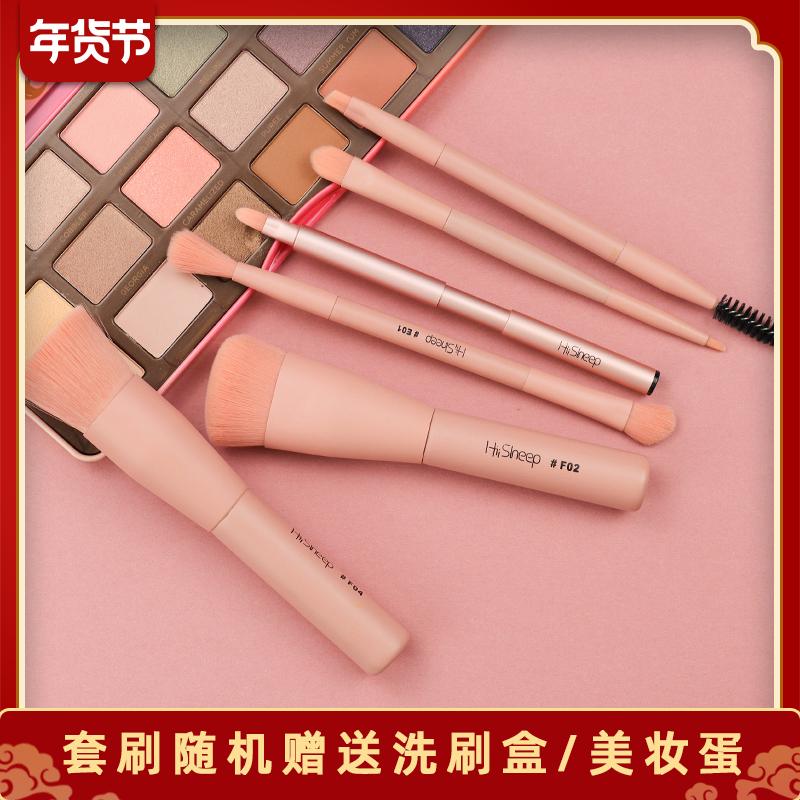 Makeup Brush Set blush brush, brush brush, foundation brush, eye shadow brush, lip brush, Li Jiaqi recommends the basic suit.