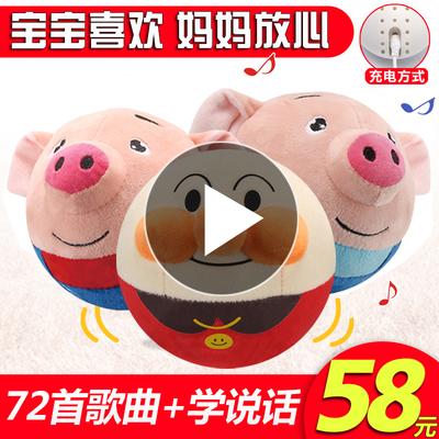 面包超人跳跳跳会学说话的海草跳跳猪震动弹力球抖音儿童毛绒玩具