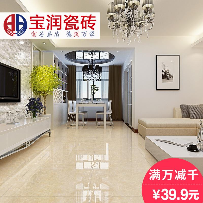 寶潤瓷磚地磚800x800玻化磚客廳地板磚拋光磚防滑耐磨文化磚佛山