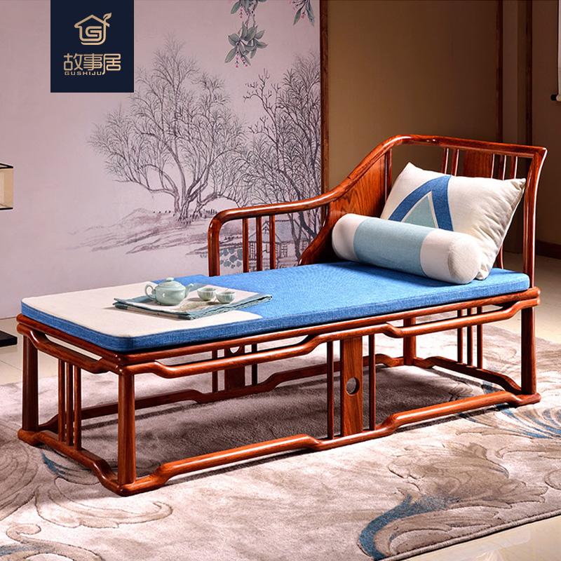 故事居新中式红木贵妃椅床美人榻懒人沙发躺椅花梨木刺猬紫檀家具
