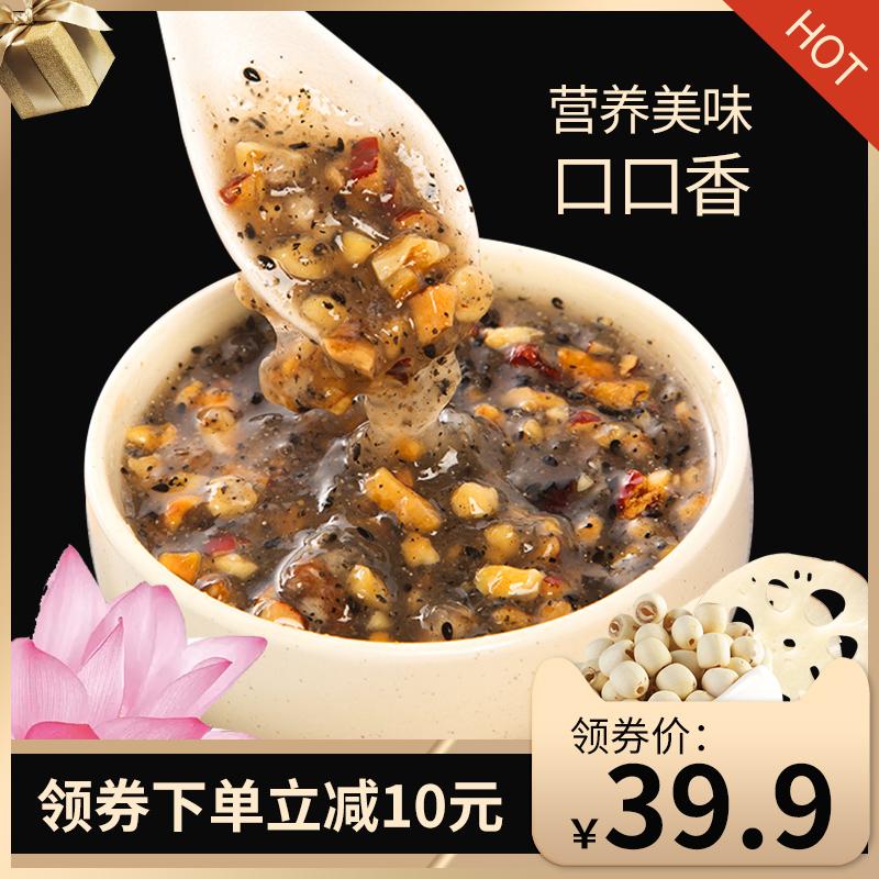 十景斋 藕粉坚果羹水果核桃羹罐装藕粉羹即食早餐粉营养 冲饮代餐