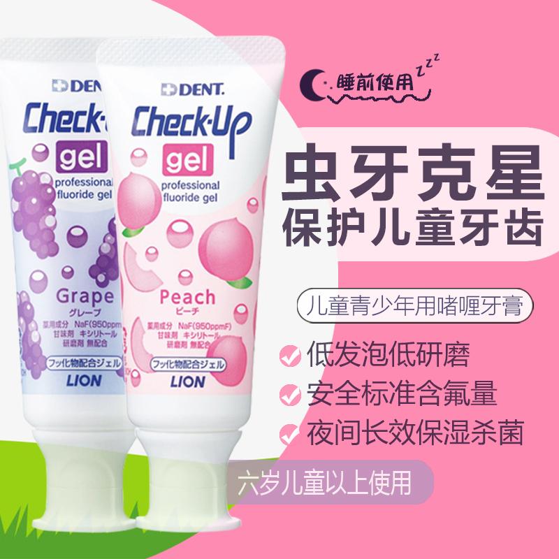 Мусс для чистки зубов Артикул 607212557136