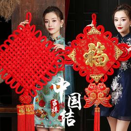 中国结挂件福字客厅大号平安节同心结小码玄关乔迁新居室内装饰品