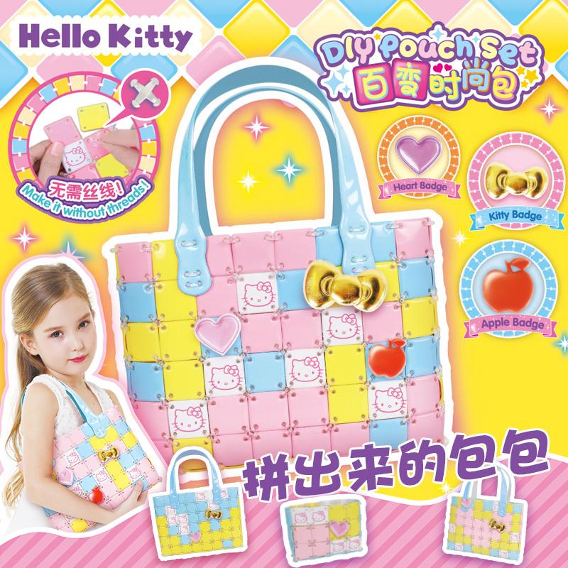 凯蒂猫儿童玩具女孩diy幼儿手工益智制作材料拼包包礼物创意女童图片