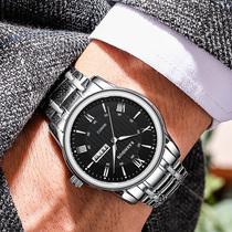 卡诗顿新款石英男士商务休闲防水手表男学生潮流电子夜光国产腕表
