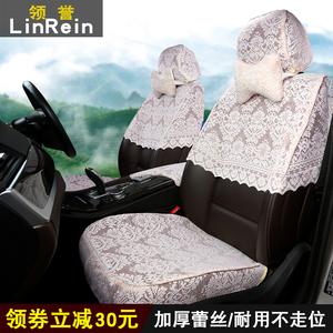 蕾丝坐垫汽车座套布艺全包围四季车套半套半包半截座椅套全包座垫