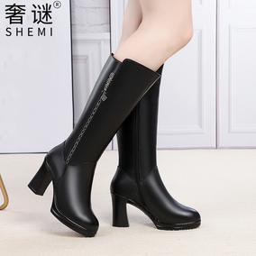 女士皮靴子女2019冬款粗跟妈妈女靴