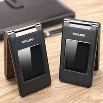 翻盖老人手机超长待机大字大声大屏老年手机E212A飞利浦Philips