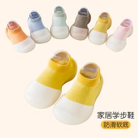 宝宝地板鞋袜春秋软底婴幼儿童室内学步家居防滑底夏小童隔凉袜子图片