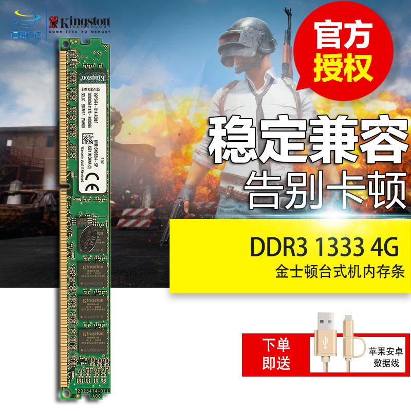 Оперативная память Артикул 535638736847
