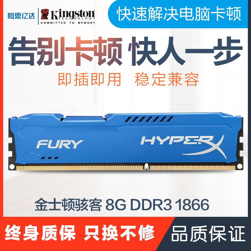 Оперативная память Артикул 535568582433