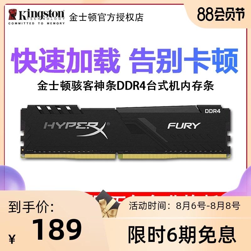 Оперативная память Артикул 535639180137