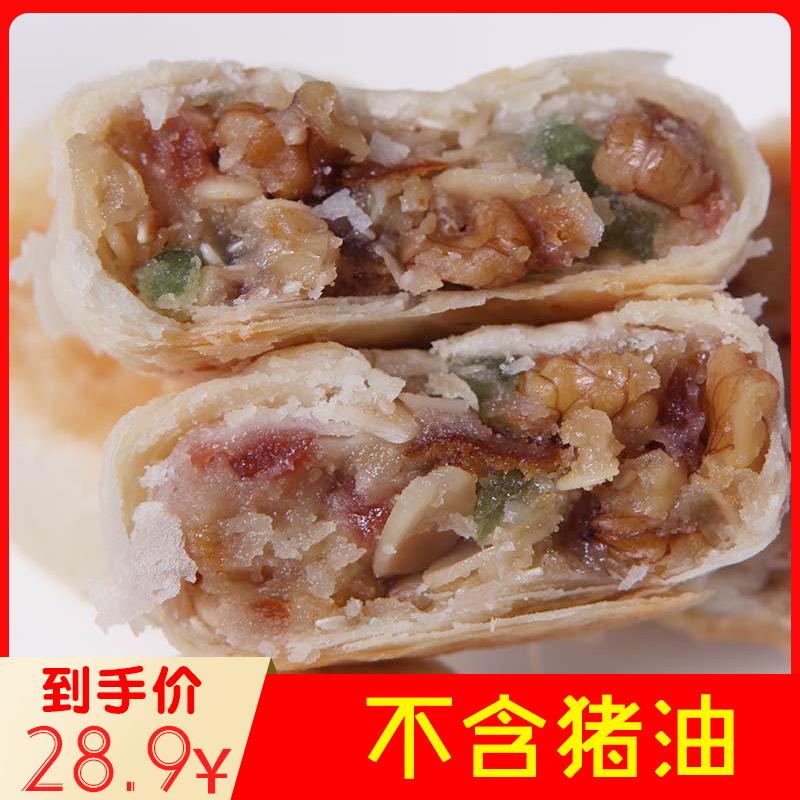 宁酥文低糖传统手工中秋苏式百果月饼散装多口味五仁酥皮5只糕点31.90元包邮