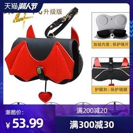 ins眼镜袋子便携抖音眼镜包女太阳眼睛盒墨镜保护套随身收纳挂包