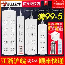 萬能家用插排宿舍插頭轉換器USB多功能插座面板多孔插板無線學生
