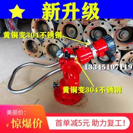 包邮厂家直营PS3050D消防水炮 PS30-50手动型 直流喷雾两用高压