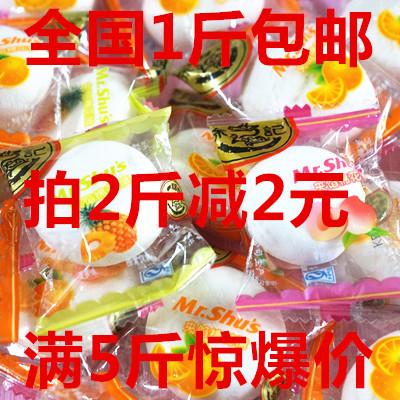 全国包邮正品徐福记夹馅棉花糖 500g多味 散装喜糖果零食小吃