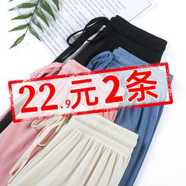 冰丝阔腿裤女高腰垂感夏季薄款黑色拖地休闲裤子2020新款宽松直筒