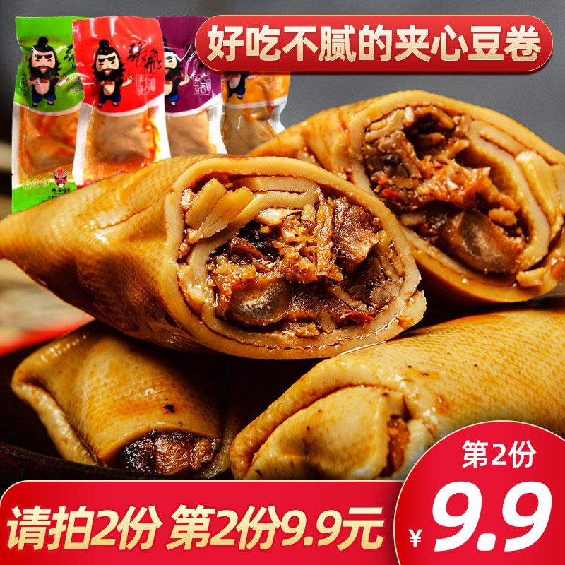 张飞夹心豆卷豆腐干香菇豆干小零食小包装手撕豆干小吃休闲食品辣
