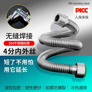 4分内外丝延长管加密波纹管防爆耐压热水器水龙头304不锈钢加长管
