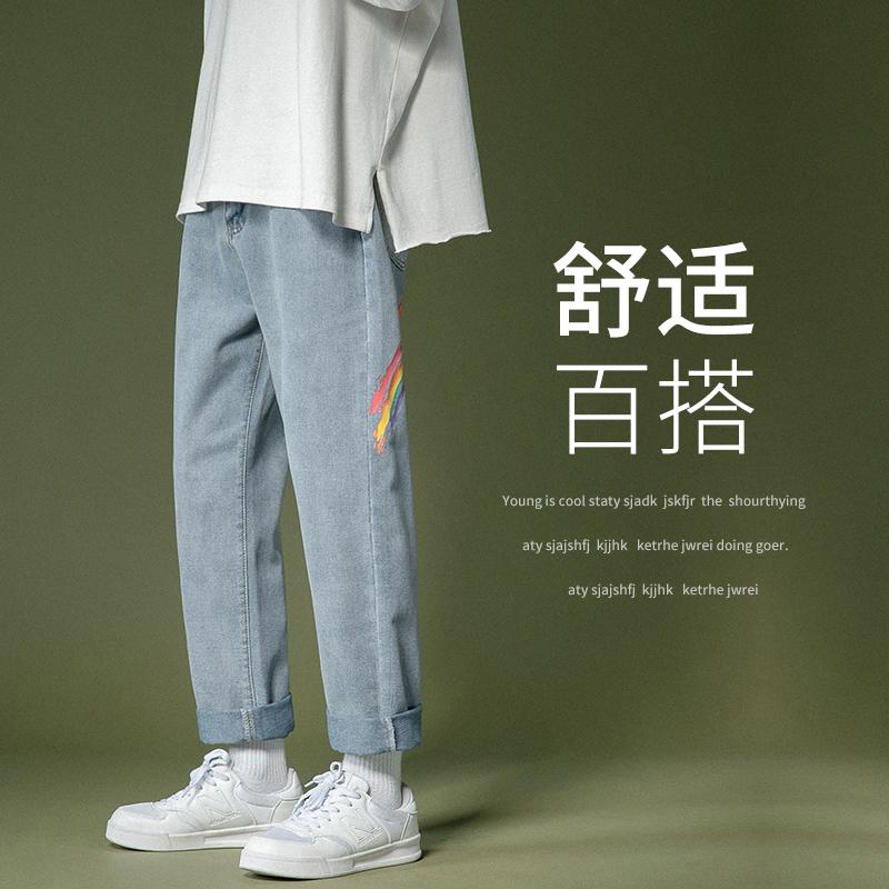 2020秋冬新款潮流牛仔裤男修身长裤中性休闲男女裤K1999-P46