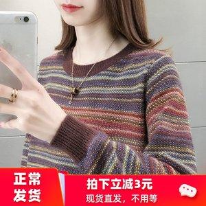 圆领毛衣女士宽松外穿春装新款2020百搭洋气慵懒风上衣针织打底衫