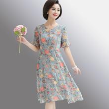 妈妈装夏装雪纺连衣裙40岁50中年人女装高贵短袖裙子中老年女夏装