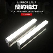 镜前灯卫生间简约浴室柜壁灯免打孔洗手间镜柜厕所镜子灯led镜灯