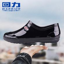 回力雨鞋男夏季低帮水鞋雨靴男士防水鞋短筒套鞋防滑防水轻便胶鞋