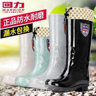 回力水鞋女雨靴长筒雨鞋女士防水鞋高筒中筒水靴套鞋防滑时尚胶鞋